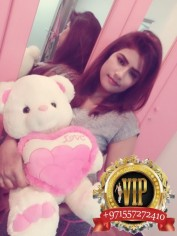 Pakistani VIP Girls +971-557272410